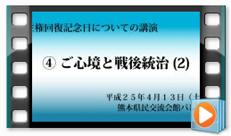 mv_syuken04