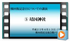 mv_syuken05