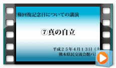 mv_syuken07