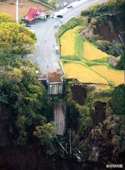 阿蘇大橋 崩落現場