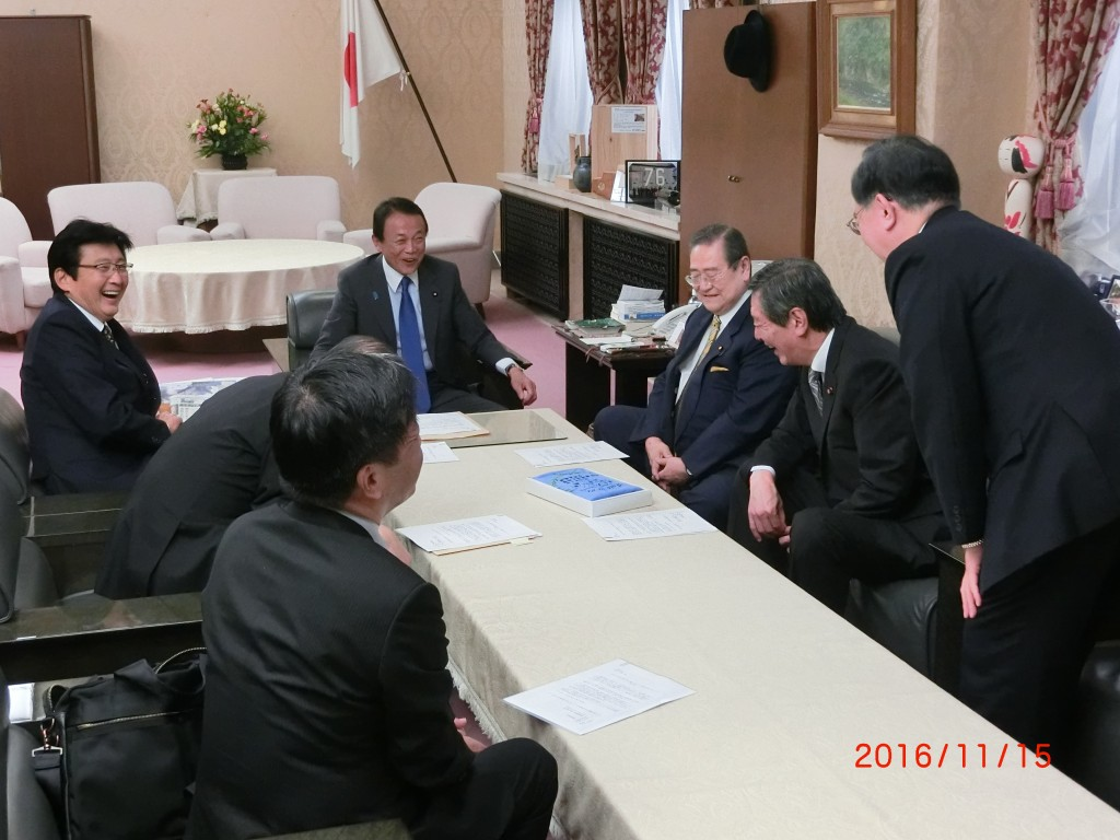 麻生財務大臣へ平成29年度当初予算における公共事業予算増額の申し入れ ...