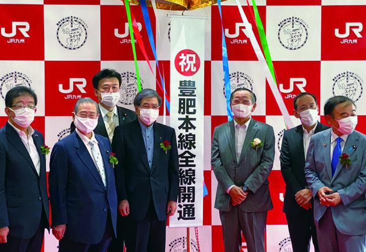 2020年09月号野田たけし活動レポート