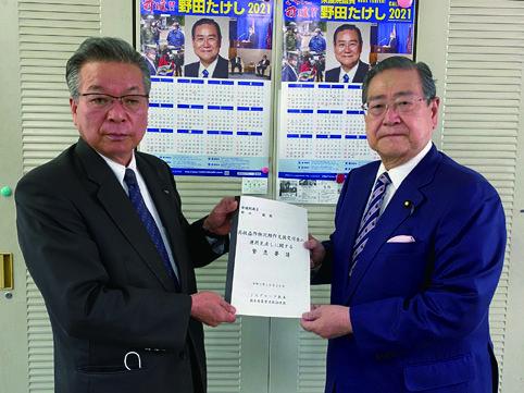 2020年12月号野田たけし活動レポート
