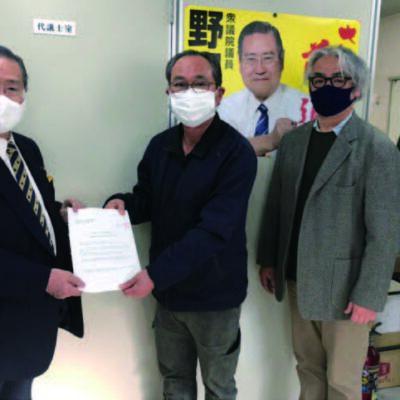 2021年02月号野田たけし活動レポート