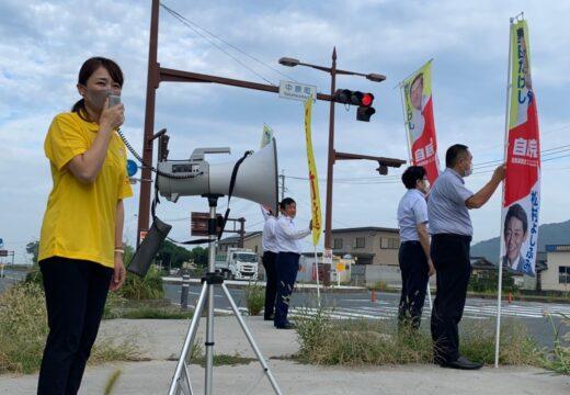 熊本2区20211014朝の街頭活動