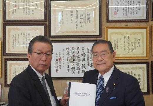 熊本県農業者政治連盟緊急要請