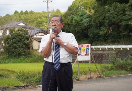 演説【野田たけしの仕事】