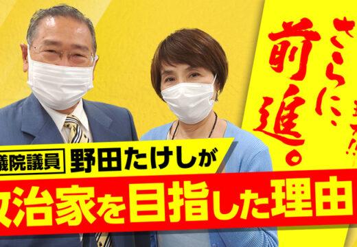 井口会長サムネ