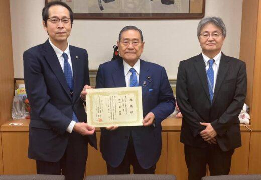日本診療放射線技師連盟 推薦・日本栄養士連盟幹事会